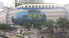 MBK Center (Ma Boon Khrong Center), Shopping ohne Ende