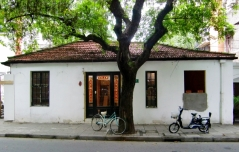 French Concession