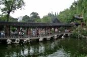 Yuyuan-Garten