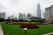 Blick auf die Stadt vom People's Park.