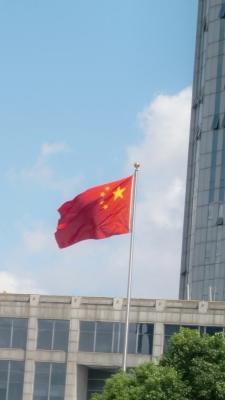 "Flagge der Volksrepublik China. Der offizielle Name ist ""Rote Fahne""."
