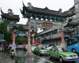 Eingang zum Wenshu Yuan Kloster.