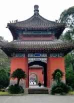 Der Tempel der Magrafen Wu Hou. Sehr gepflegte Anlage.