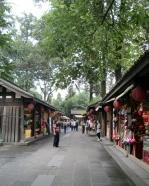 Die Jinli Pedestrian Street ist ein beliebtes Ausflugsziel.