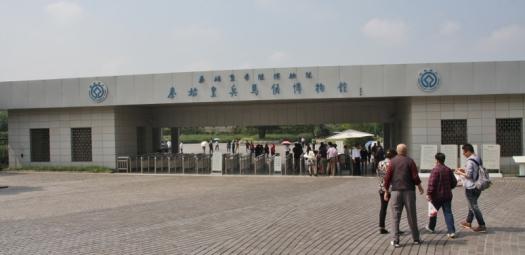 Eingangstor zur Terrakotta Armee