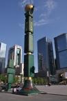 Hochhäuser bestimmen das Stadtbild.