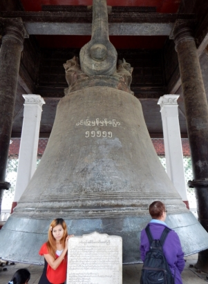 Außderdem gibt es hier die größte intakte Glocke der Welt zu bestaunen.